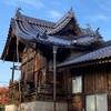武速神社(岡山県井原市七日市町551-1)