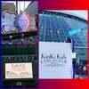 KinKi Kids東京ドーム公演に行ってきました☆12/17(日)&18(月)定休日の出来事