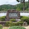 井上馨と鮎川義介の墓前にお参り