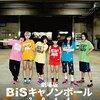 映画『劇場版 BiSキャノンボール 2014』【評価】C カンパニー松尾