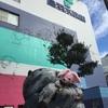 鳥羽水族館へ〜☆*:.。. o(≧▽≦)o .。.:*☆