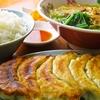【オススメ5店】結城市(茨城)にある餃子が人気のお店