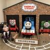 「原鉄道模型博物館」 きかんしゃトーマスの夏のイベント