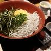 【和彩八倉 小町通り店】鎌倉で人気の「しらす丼」有名店に行ってみました♪