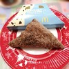 三角チョコパイの季節がやってきた!クッキー&クリーム/定番の黒【マクドナルド】