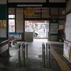 2020年1月 越生駅へ向かう