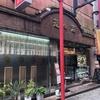 長崎でちゃんぽんを巡る その45 上海料理 龍園 新館 中華街の新華僑のちゃんぽん