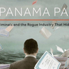 パナマのニュースを考えながら今日は固定資産税を20万ほど支払いにコンビニへ。