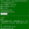 ルヴァン杯、ハイライト動画追加、ガンバ大阪戦0-0引き分け。