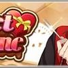 【テニラビ】みんなは誰にあげる?バレンタインイベント「So Sweet Valentine」開催!【スマホアプリ】