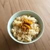ウニ飯(炊き込み)
