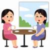 【イベント告知】「汉语Cafe」開催のお知らせ ←満員御礼