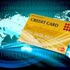 「海外決済」でのクレジットカードを導入するメリット&デメリット