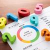 資産運用におけるリスクとリスクを分散させる方法