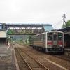 道北の旅 (3-1)列車は最北端を目指して