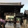 2018年の初詣☆おみくじ大吉☆大阪天満宮