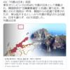 事実は一つ 竹島は日本の領土 2021年5月22日