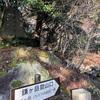 山レポ 鎌ヶ岳(標高1,161m 三重県菰野町)