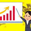 ECサイトの売上アップ!売上を最大化させる方法とは?