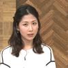 「ニュースウォッチ9」5月4日(木)放送分の感想