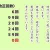 日本国憲法というのは日本の最高のルール、どんな国なのかというOSだよな。 オマエら73年もアップデートしてないOSがあったら怖くて使えないだろ?  しかも第9条には「ウイルス対策ソフト禁止」とか書いてあるんだぞ!もう憲法アップデートしようぜ!