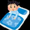 子供の寝起きを良くする方法②
