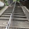 長い長い階段を登ってきた