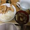 2021/01/24 朝飯兼昼飯(ダイエット記録)