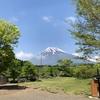 富士山こどもの国のとなりは,ものすごくシビアな大人の国でした。