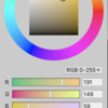 【Unity】インスペクターでHDR カラーピッカーを扱う方法(ColorUsage)