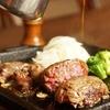 【オススメ5店】熊本市郊外(熊本)にあるステーキが人気のお店