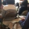姫姉様の『コスパ最強の女子テク』サンクチュアリ出版イベントに行って来たのでありのまま起こったことを話すぜ!
