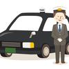 接客マナー高水準のタクシー会社「株式会社あんしんネットなごや」