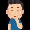 【ヒゲ脱毛】湘南美容外科クリニックの4年間無制限コースが廃止された!?