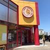 野々市市高橋町「カレーのチャンピオン本店」で念願のLカツ