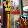 金沢市消防出初式は1月7日