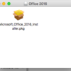 OS X El CapitanにOffice 2016 for Macをインストール