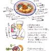 こじま食堂 【ランチ】