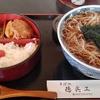 玉川学園前・鶴川【徳兵ヱ】そば定食 ¥650+大盛 ¥150(税別)