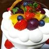 ケーキのお店 くーにーず 鳥取市 洋菓子 ケーキ 焼菓子