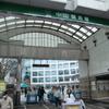 【日記】初めての競馬場 in中山競馬 2010年2月27日(土)