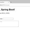 Spring Securityでユーザ認証を実装してみる