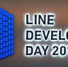 LINE DEVELOPER DAY 2019 に行ってきました! #GameWith #TechWith #linedevday