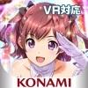 KONAMIから新作リズム系スマホゲームのときめきアイドルがリリース!なんとVRも対応でキャラクターもカワイイ!