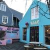 「アイスランドでアイスを食べたい」思い立ってすぐに出かける海外旅行【前編】