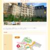 当日レポ【10】フォトロケ(ホテル・アリスガーデン)〜ロイヤルドリームウェディング