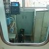 東岡崎まで電車さんぽ♪ - 2017年11月22日