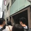 【銀座・ケーキ】まぎれもないケーキの名店『イデミスギノ』