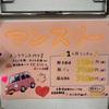 テラニシモータース1ヶ月レンタル27600円!!