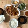 今日の晩御飯 鶏肉のカシューナッツ炒め